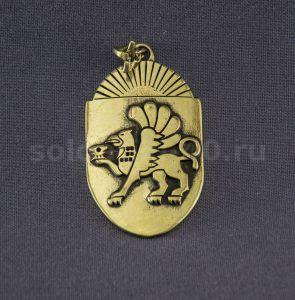 Кулон Герб Крыма