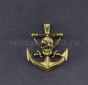 Кулон Пиратский